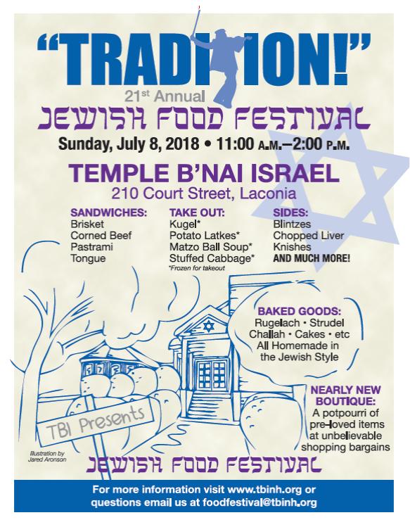 2018 Jewish Food Festival