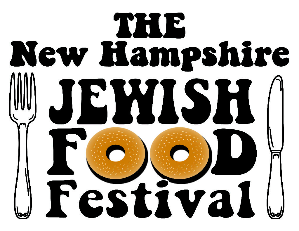 TBI-NH 22nd Annual NH Jewish Food Festival – Sunday, July 14th, 2019 – 11am-2pm
