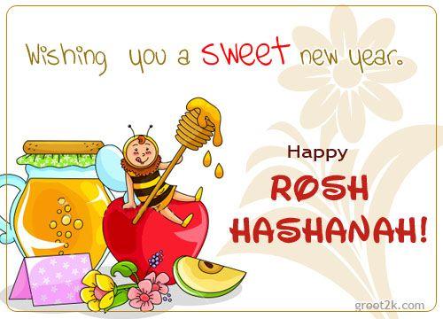 Rosh Hashana Service 1st Day